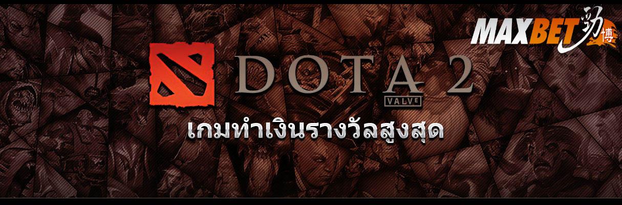 dota2livesports
